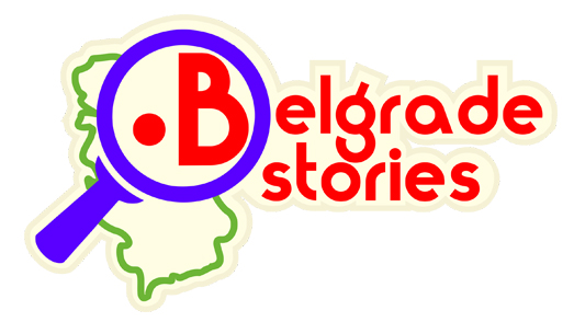 Логотип для агентства городских туров в Белграде фото f_95058977f8680fe0.jpg