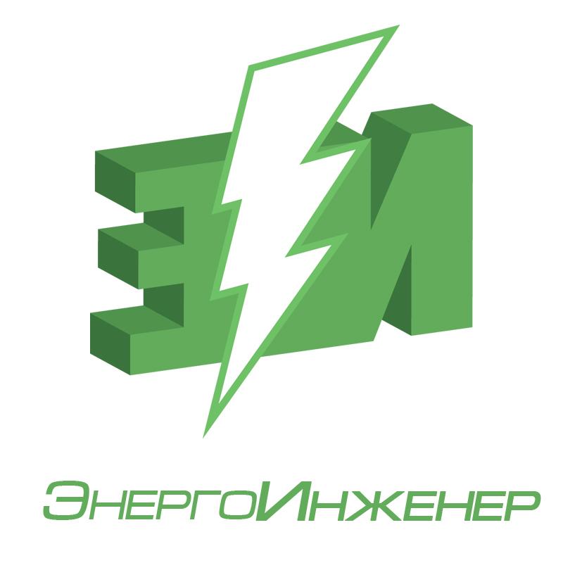 Логотип для инженерной компании фото f_59951c938456e053.jpg