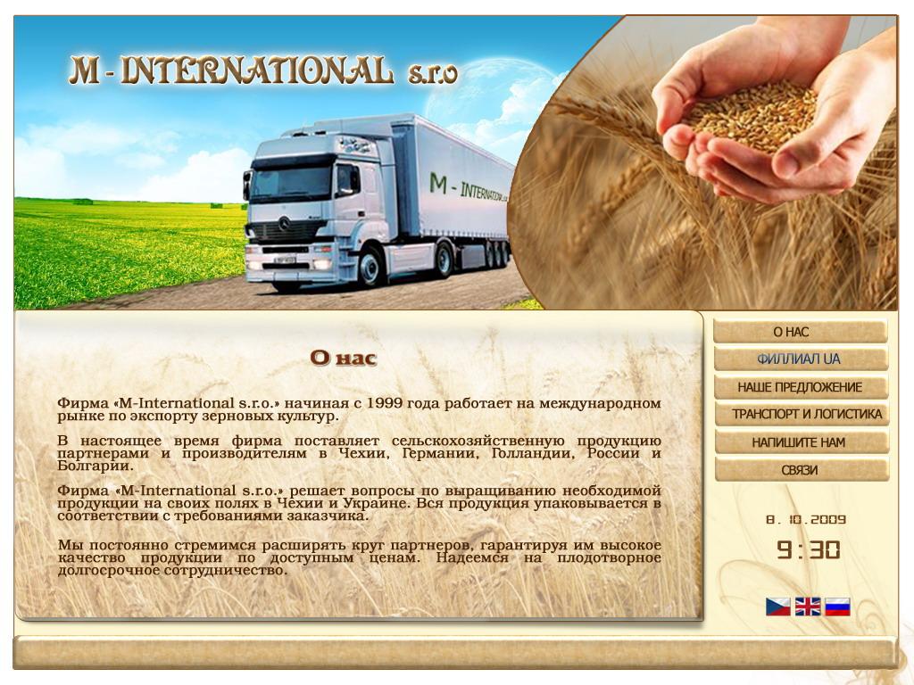 M - International