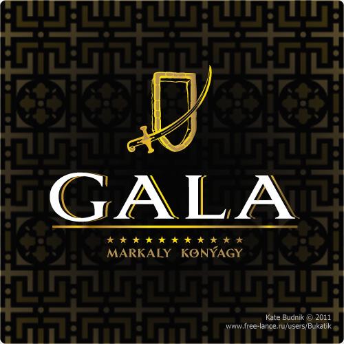 """Логотип для коньяка """"GALA""""."""