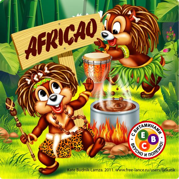Иллюстрация для упаковки какао-напитка