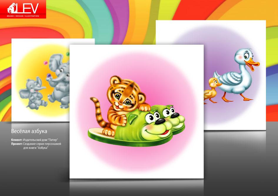 Разработка обложки и персонажей для детской книги