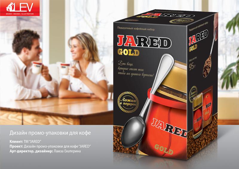 """Разработка дизайна промо-упаковки для кофе """"JARED"""""""