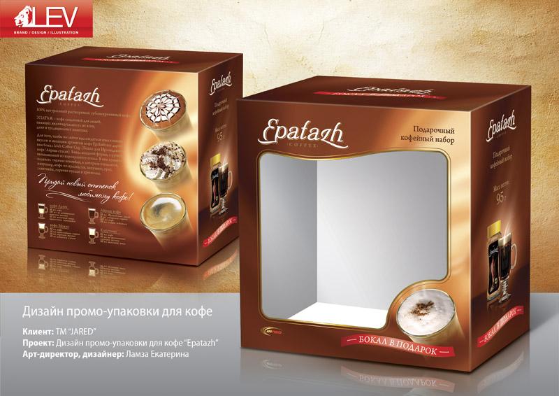 """Разработка дизайна промо-упаковки для кофе """"Epatazh"""""""