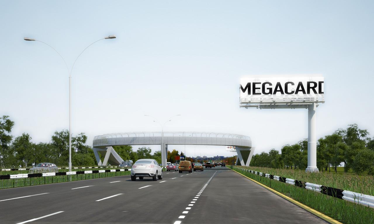 Надземный переход на дорогой Уфа- Аэропорт