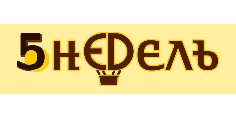 Логотип для кафе фото f_23459b30a34a966b.jpg