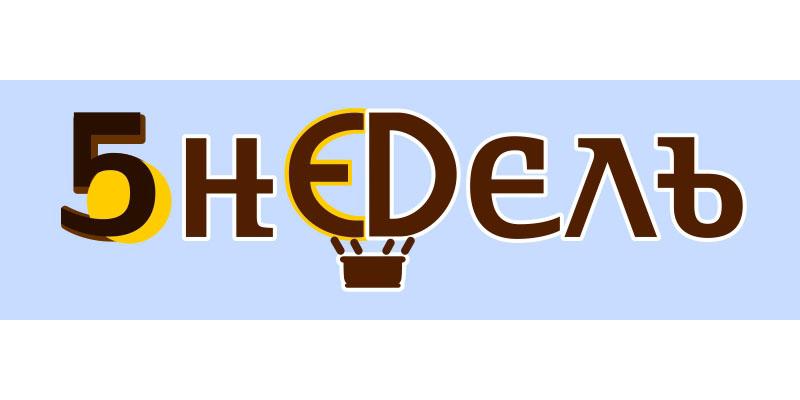 Логотип для кафе фото f_42159b30a30d7706.jpg