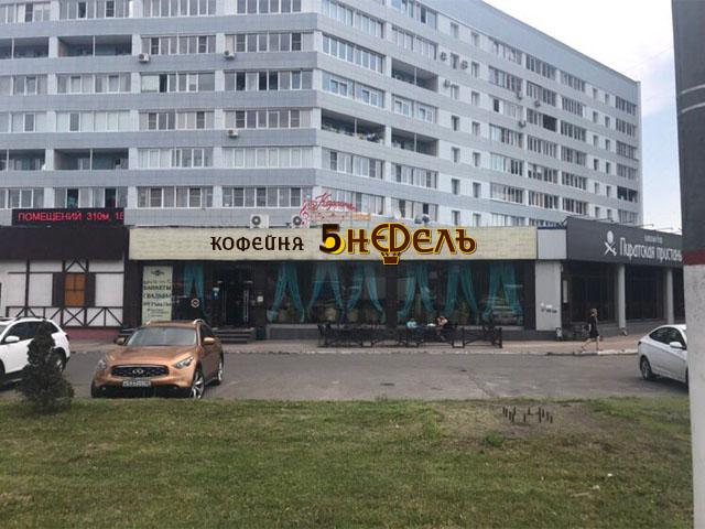 Логотип для кафе фото f_43559b3095222356.jpg