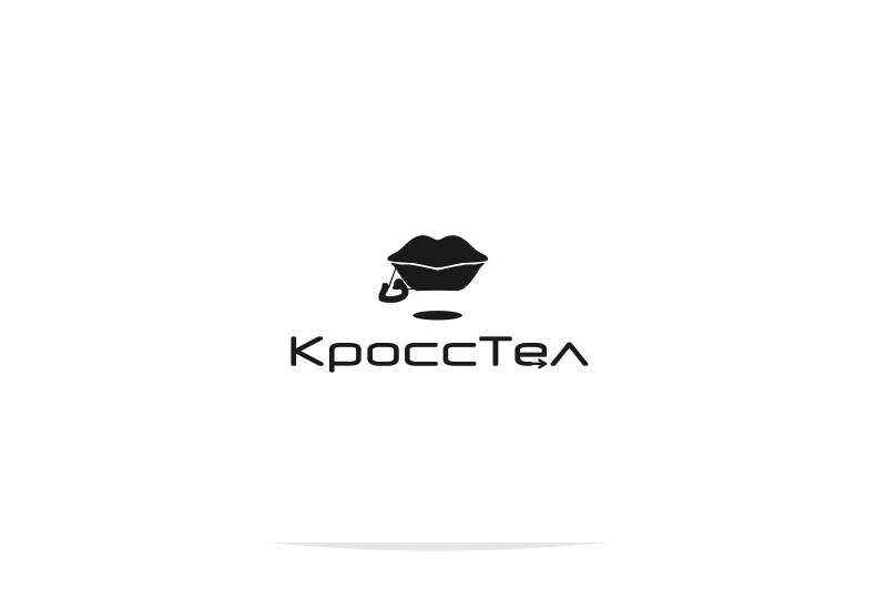 Логотип для компании оператора связи фото f_4ee41fae13c25.jpg