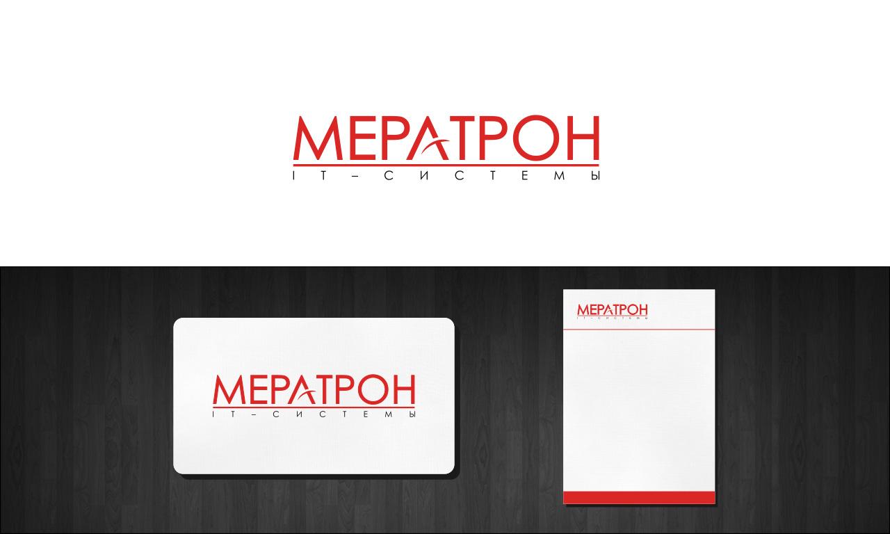 Разработать логотип организации фото f_4f0e2fd7bfc58.jpg