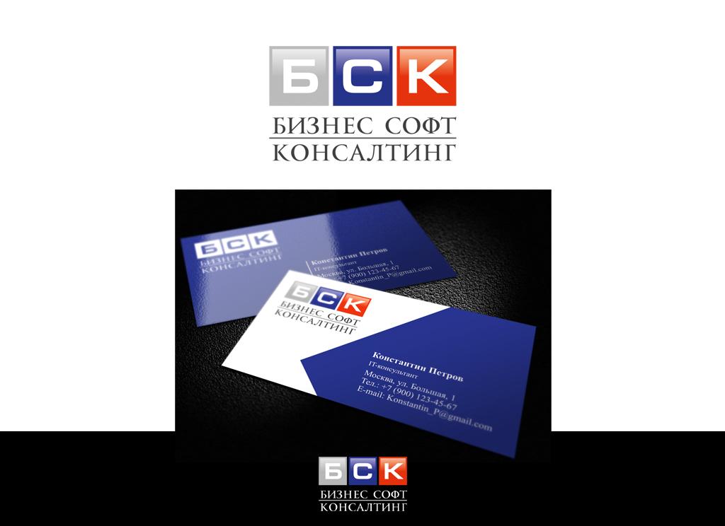 Разработать логотип со смыслом для компании-разработчика ПО фото f_50460bb49c567.jpg