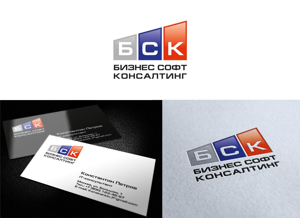 Разработать логотип со смыслом для компании-разработчика ПО фото f_50464c256fd11.jpg