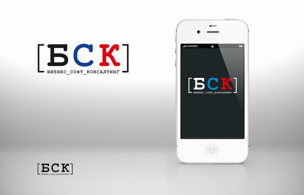Разработать логотип со смыслом для компании-разработчика ПО фото f_504e7ae3bd8f0.jpg