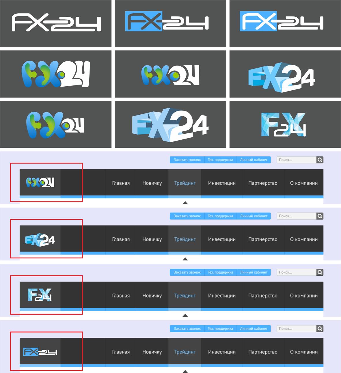 Разработка логотипа компании FX-24 фото f_77650e8488db84f1.jpg