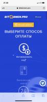 https://bitobmen.pro - кошелек криптовалюты (сервис для ввода/вывода криптовалюты)