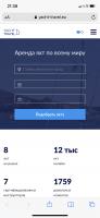 https://yacht-travel.eu - сервис по аренде яхт (берет данные яхт из API) (+приложение)