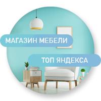 "ТОП Яндекса по запросу ""Угловой шкаф на заказ"""