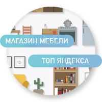 """ТОП Яндекса по запросу """"Книжный шкаф на заказ"""""""