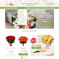 И-м цветы десктоп и мобильная