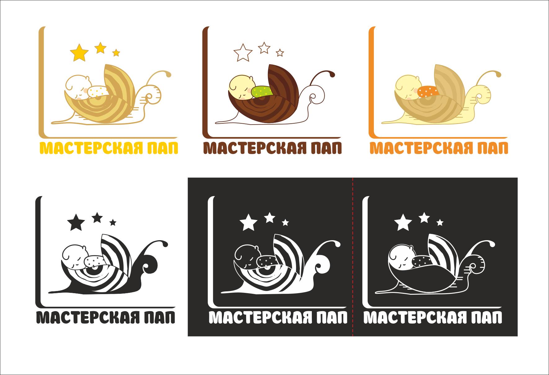 Разработка логотипа  фото f_2605aa54305ce941.png