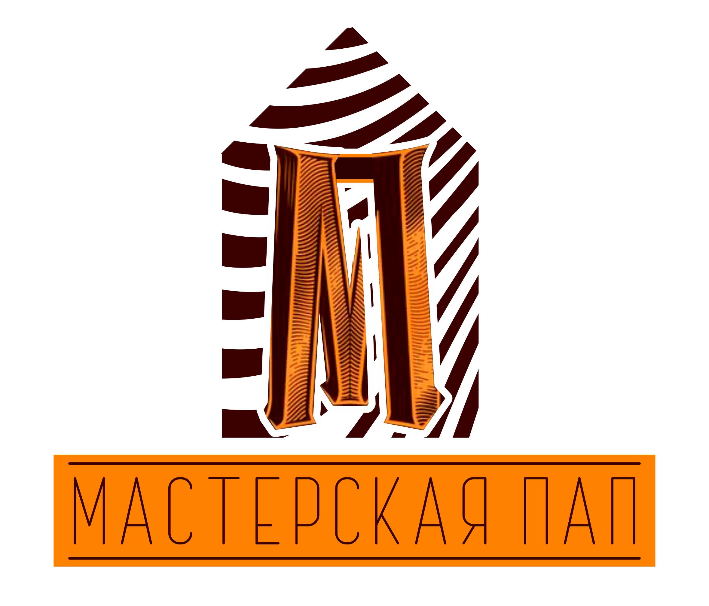 Разработка логотипа  фото f_7605aa54607b1817.png