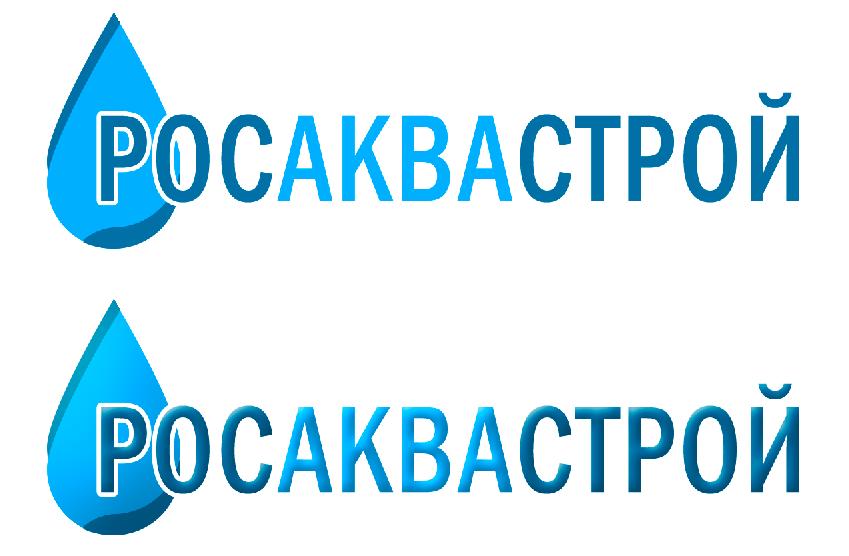 Создание логотипа фото f_4ebc83073991b.png
