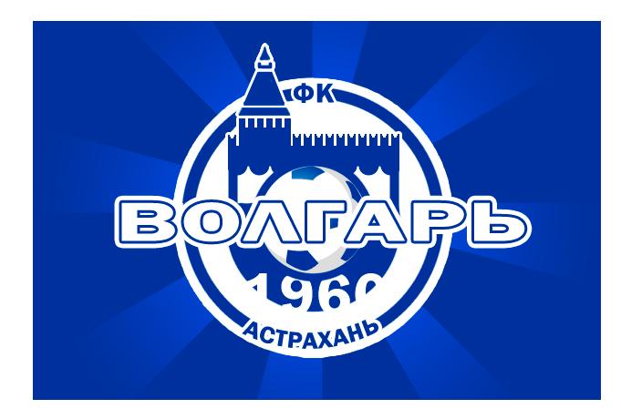 Разработка эмблемы футбольного клуба фото f_4fc0f8a6e91b9.png
