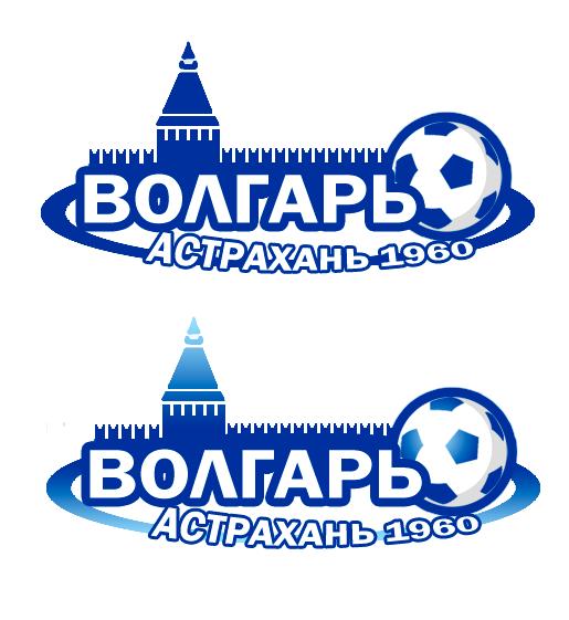 Разработка эмблемы футбольного клуба фото f_4fc1efa62b844.png