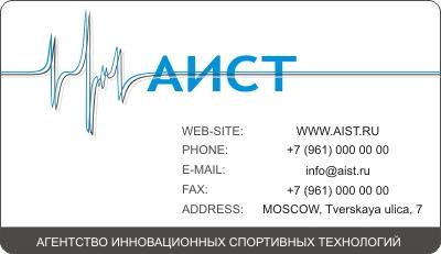 Лого и фирменный стиль (бланк, визитка) фото f_2185182578fa7a17.jpg