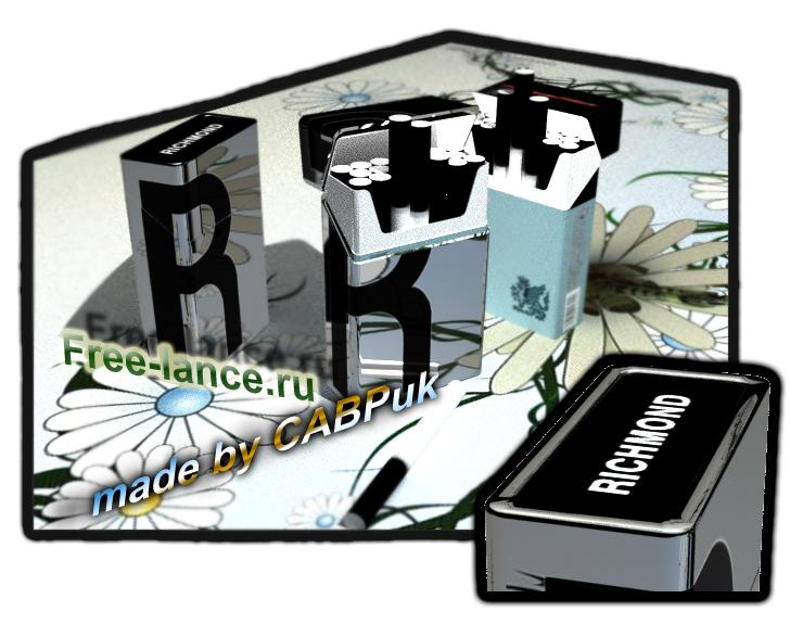 Дизайн портсигара
