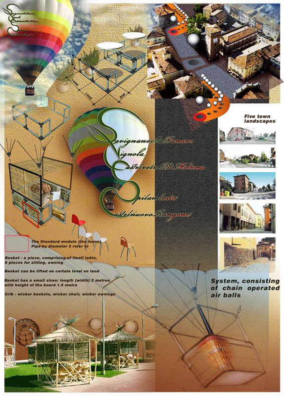 Концепция городского интерьера