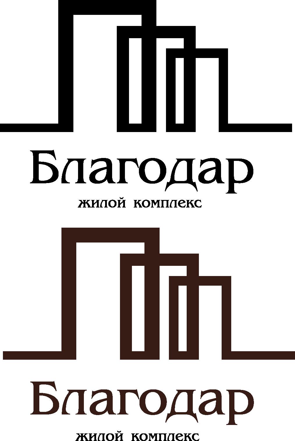 Разработка логотипа и фирменный стиль фото f_200596e3fe493dd4.png