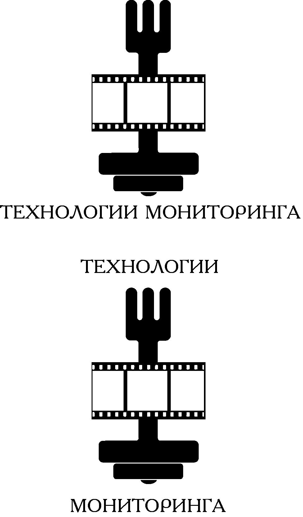 Разработка логотипа фото f_989596d3e460b9aa.png