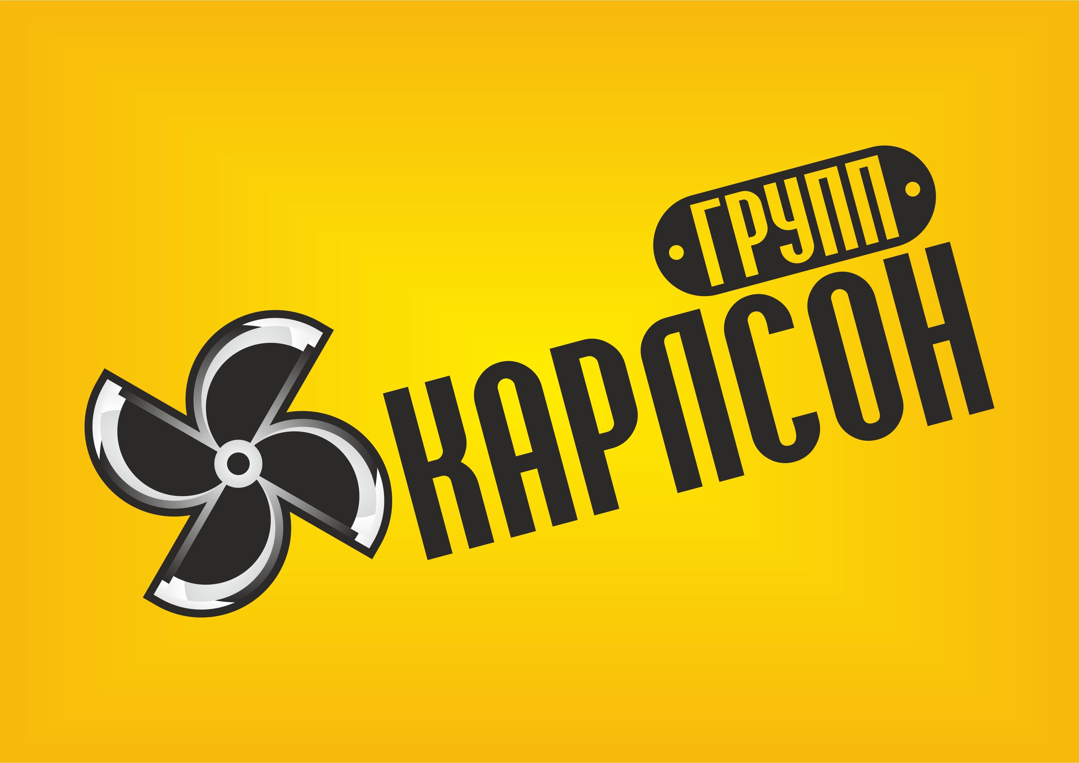Придумать классный логотип фото f_6445986e4b4dad84.jpg