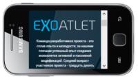 Адаптивный HTML шаблон E-mail рассылки с использованием фоновой картинки (background img)