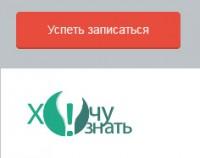 Адаптивный HTML шаблон E-mail рассылки