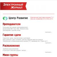 /Дайджест/ HTML шаблон E-mail рассылки