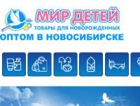 HTML шаблон E-mail рассылки интернет магазина детских товаров