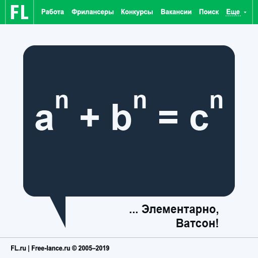 Стикерпаки на день фриланса для FL.ru фото f_9755cc17a2bd2b7f.png