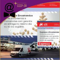 Адаптивный Редактируемый HTML шаблон E-mail рассылки для почты Португалии