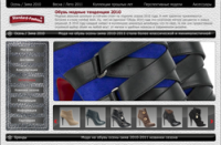 Сайт Standard-Fashion