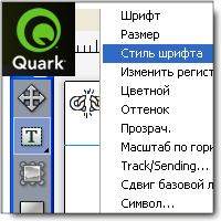 Компьютерная ВЕРСТКА