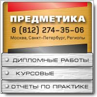 Дизай группы В Контакте