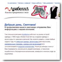Форма e-mail-рассылки