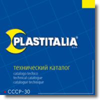 Каталог - PLASTITALIA