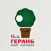 "Логотип ""The ГЕРАНЬ"""