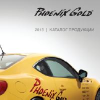 Каталог Phoenix Gold