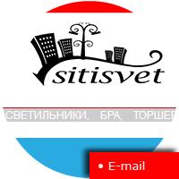 Адаптивный Редактируемый HTML шаблон E-mail рассылки