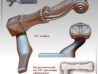 3d Моделирование. Создание моделей для печати на 3d принтере, литья, ЧПУ...