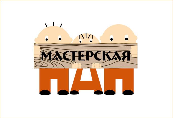 Разработка логотипа  фото f_7055aacae2f43a7d.jpg